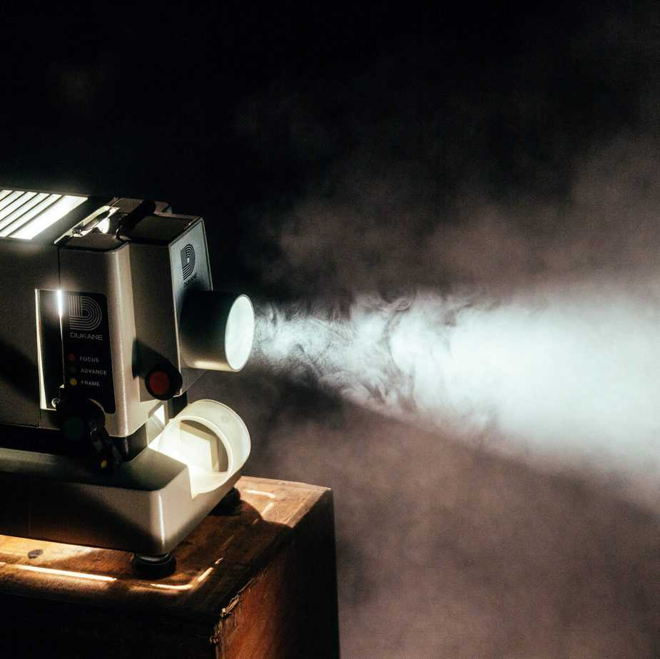 Digital PR Agency - image of an old video projector